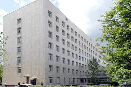ГБУЗ «Городская клиническая больница №52 ДЗМ»