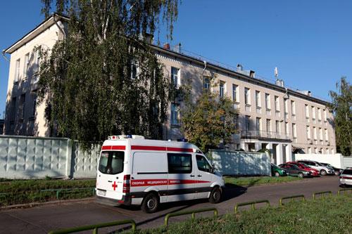 ГБУЗ «Инфекционная клиническая больница № 1 ДЗМ»
