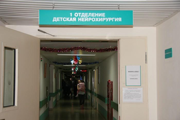 Обследование пациентов (запись и проведение мрт, кт и др) реабилитация пациентов лечение осложненной травмы позвоночника.