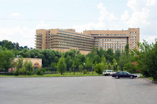 ФБУ «Центральная клиническая больница гражданской авиации»